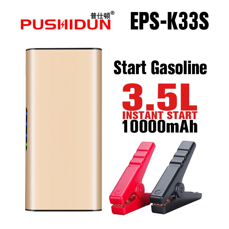 PUSHIDUN-K33S-JUMPSTART High Power Diesel Car Jump Starter Portable Auto Tablet & Emergency Power Jump Start with Air Compressor(China (Mainland))