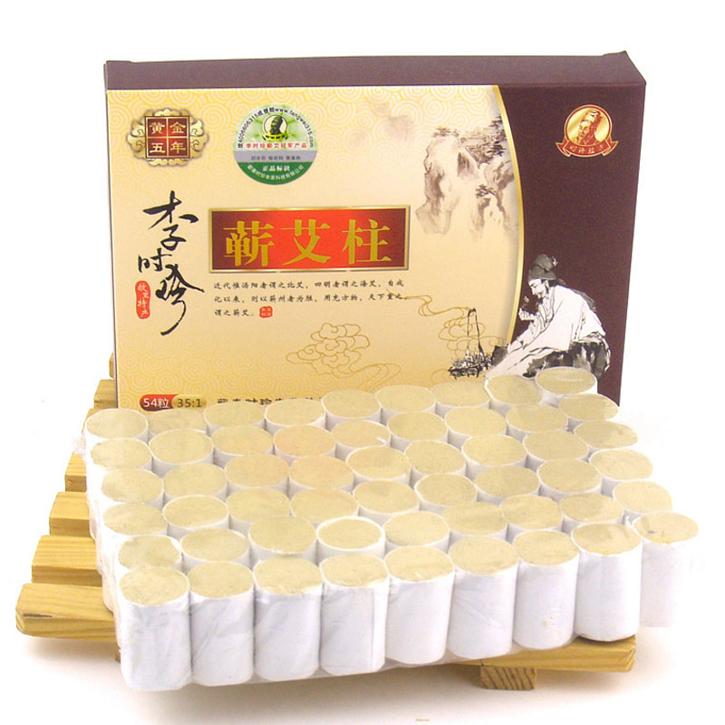 5 years 18mm * 26mm 35:1  Moxa Cone 54pcs/Box for Moxibustion Acupuncture Points Massage<br><br>Aliexpress