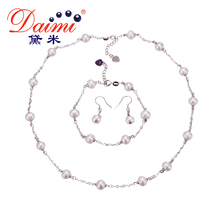 [Daimi] Jewelry Set. 7.5-8mm Natural Freshwater Pearl For Women. Chain Necklace Bracelet Earrings Sets  NISSA(China (Mainland))