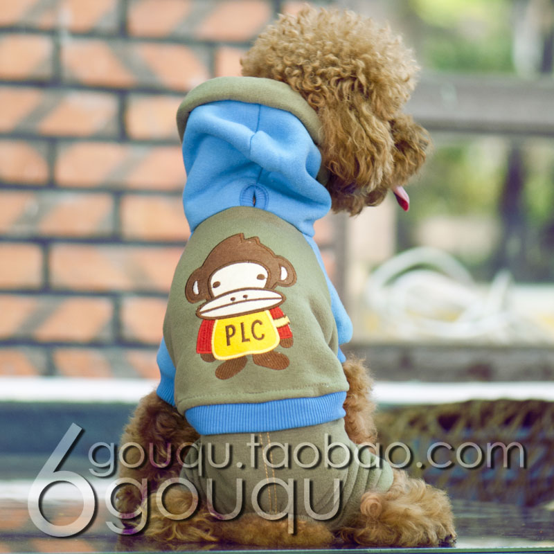 Powder blue pants 4 pet clothes summer teddy bear vip(China (Mainland))