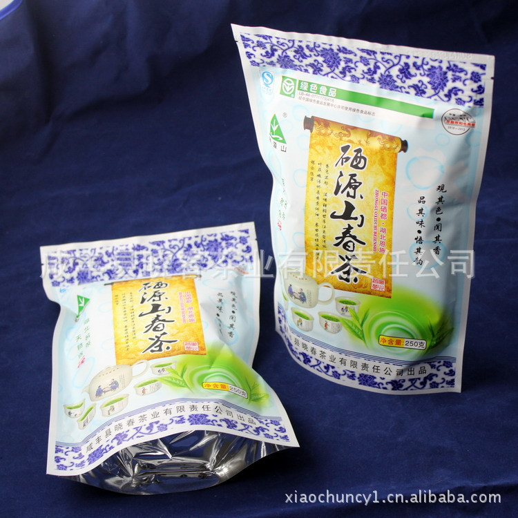 [recommended] 2014 new source of selenium enriched organic tea mountain ecological Green Tea 250g bags wholesale<br><br>Aliexpress