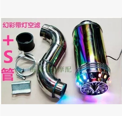 Motorcycles modified air filter Fuk Hi clever grid Symphony air filter cartridge is illuminated colorful air filter(China (Mainland))