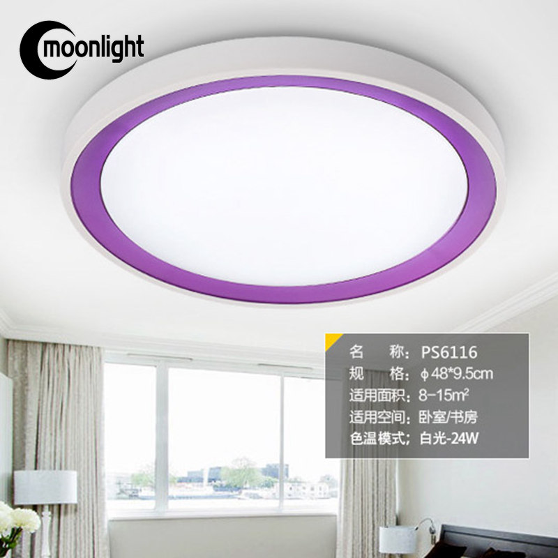 Circular bedroom lamp ceiling modern minimalist bedroom lamp warm bedroom ceiling lamps study lamp lighting manufacturers wholes<br><br>Aliexpress