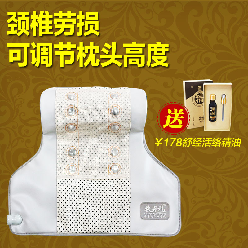 Cervical vertebra massage pillow massage cushion waist device neck multifunctional heating pad electric household full-body(China (Mainland))
