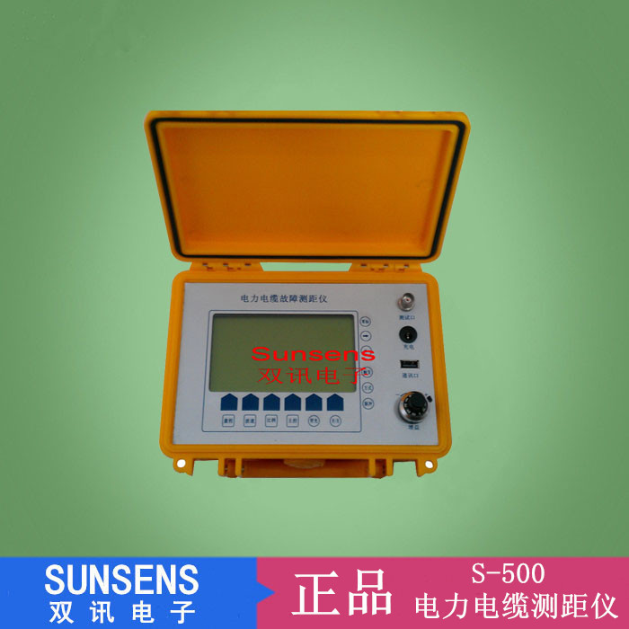 Electrical Cable Fault Locator : S power cable fault locator in other electrical