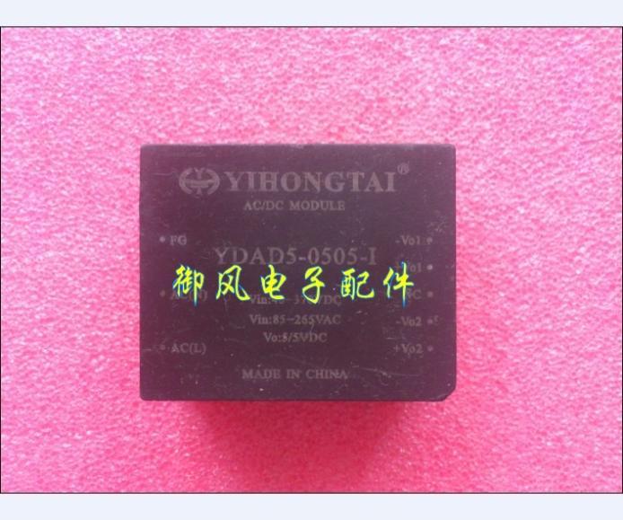 YDAD5-0505-I 220VAC power module manufacturers YIHONGTAI turn negative 5V1A(China (Mainland))