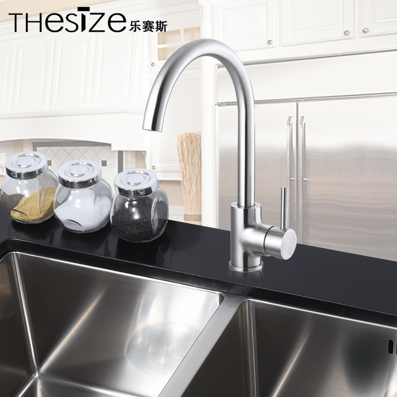 Boutique selling quality automatic electric kitchen faucet hot and cold faucet in kitchen - Automatic kitchen faucet ...