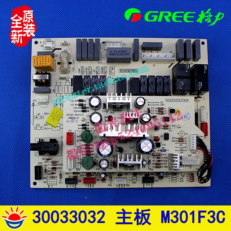 Фотография Air-conditioning parts computer board 30033032  M301F3C board GRJ301-2A Used disassemble