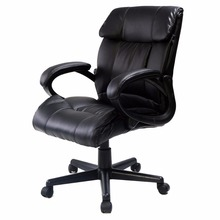 PU Leather Ergonomic High Back Executive Best Desk Task Office Chair Black Free Shipping CB10054(China (Mainland))
