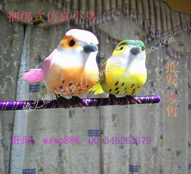 Beautiful artificial bird feather bird technology magnetic for Feathered birds for crafts