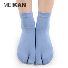 Women MEIKAN New Brand