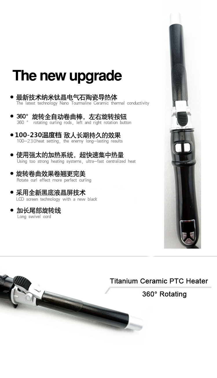 Automatic Rotate 360 Wave Curls Curling Iron Intelligent Control Hair Curler Rolling Wand Hair Curly