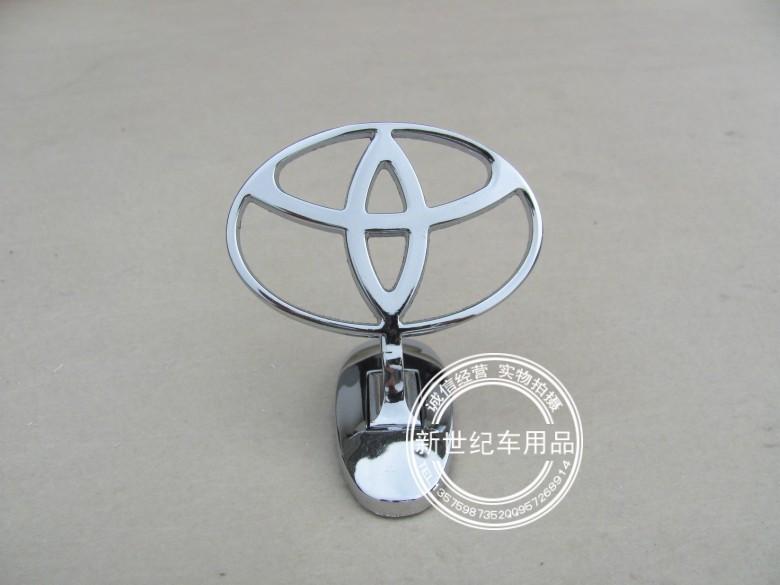 Metal luxury TOYOTA emblem cover Badges /AUTO LOGOS free shipping(China (Mainland))