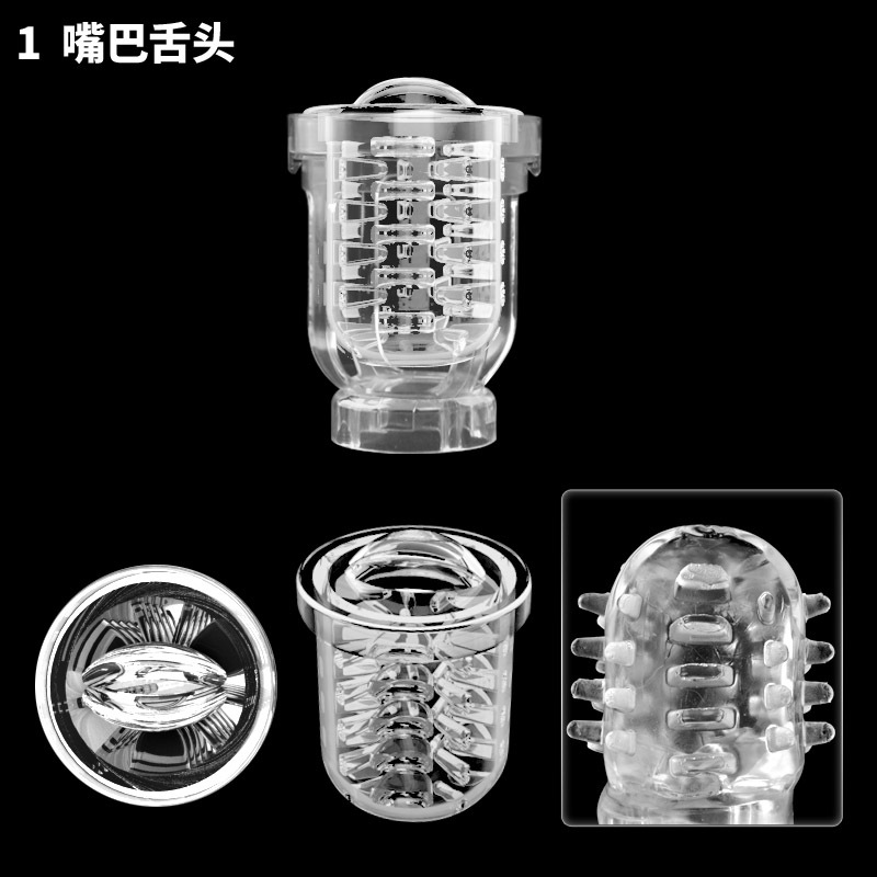 Male Masturbator Inner Parts For Easy Love Flashing Lover male electric Masturbation Cup Interior Replacement Accessory