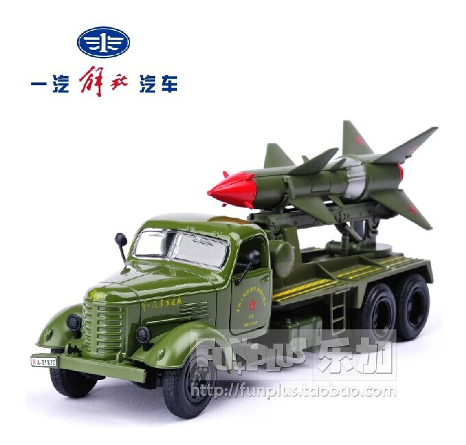 High Simulation Exquisite Model Toys ShengHui Car Styling Military Missile Car Model 1:36 Alloy Military Vehicle Model Best Gift(China (Mainland))