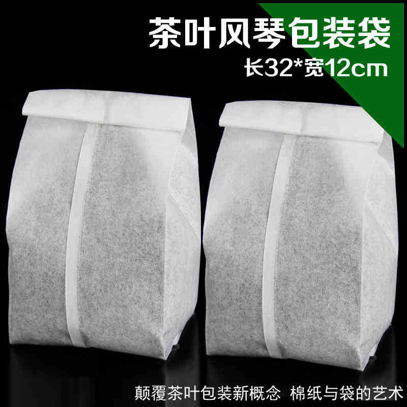 10pcs/lot Empty Teabags Ziplock Loose Tea Bags Teabag Packaging Bags wholesale cotton paper materiapaper teabagsl(China (Mainland))