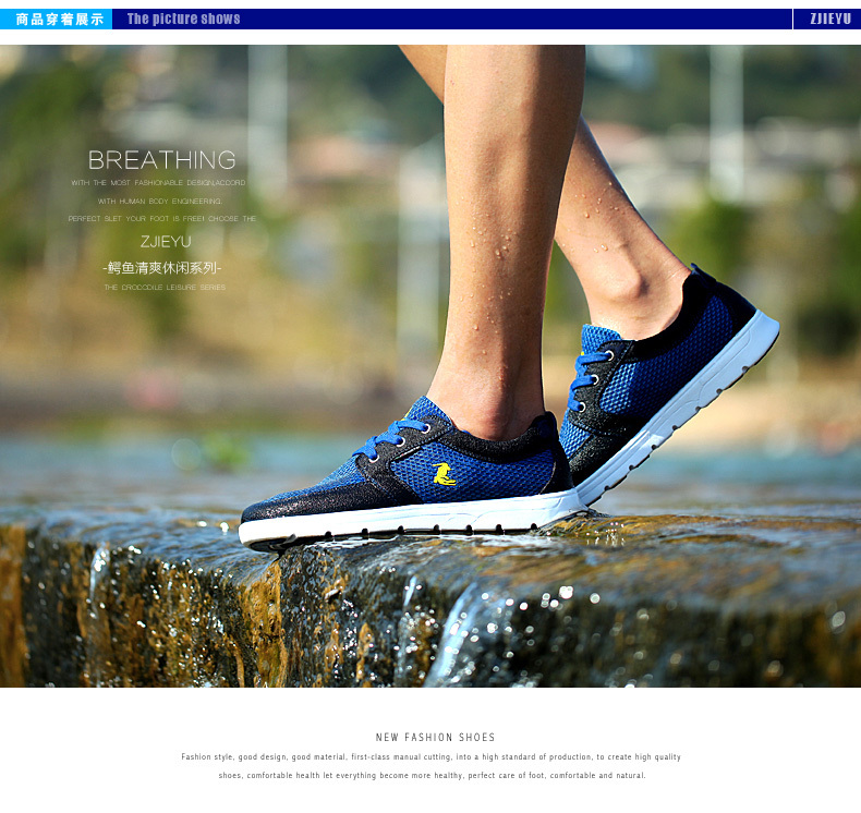 Free Shipping Latest Arrival Fashion New Men's Sports Gray Blue Green Running Shoes Skateboarding Shoes Outdoor Shoes Sale(China (Mainland))