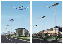 Yawei 4 m 6 8 21W30W60W D full set of new rural energy street lights manufacturer Sale