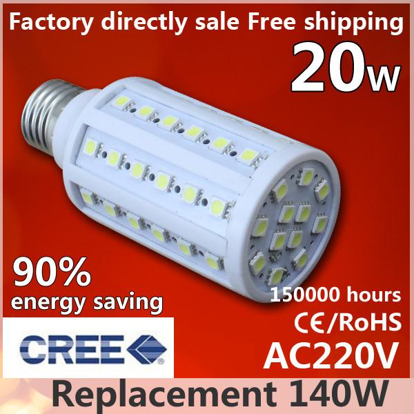 High Brightness LED Corn Bulb Lighting E27 LED Corn Light AC220V LED Corn Lamps 5050SMD LED Lighting