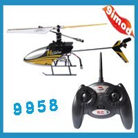 Free  Shipping!!!  Mini 4CH 2.4G 9958 Single-propeller  with  Gyro Mini Helicopter