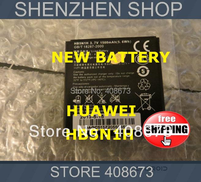 1500mAh Battery HB5N1H for Huawei Ascend G300 Ascend G305T C8812 U8815 U8818 T8828 Free ship Airmail Hong kong + tracking code