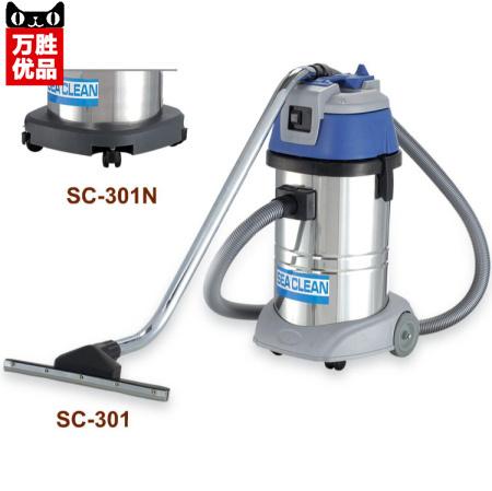 Super-SC-301 deep-clean 30 liters brand vacuum cleaner suction machine(China (Mainland))