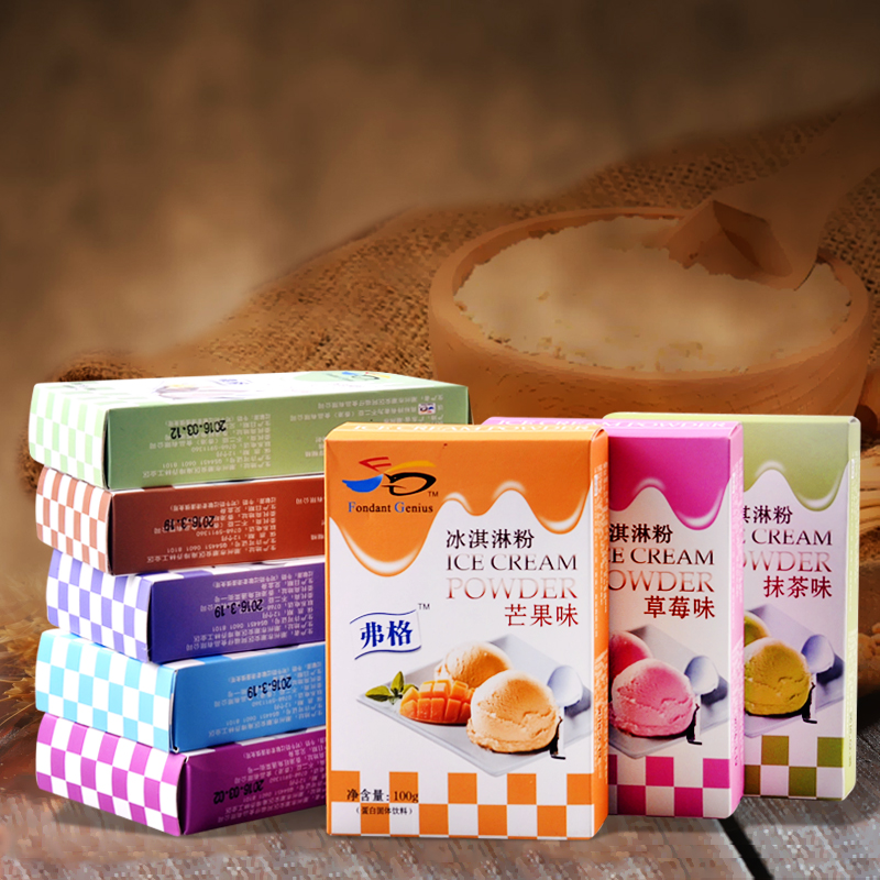2016 Promotion New Coffee Cafetera Cafeteira Ferger Ice Powder Cheese Baked Baking Ingredients Diy A Variety Of Optional 100g(China (Mainland))