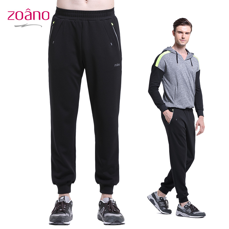 Zoano Free Shipping Men Sports Pants Men Outdoor Casual Sweatpants Polyester Comfortable Mens Joggers Pants,MUK52375<br><br>Aliexpress