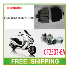 CFMOTO CF250-6 new brake pads 250CC GY6 SCOOTER motorcycle accessories free shipping