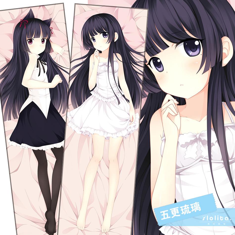 Cute Anime Body Pillow : Japanese Animation Gokou Ruri cute Dakimakura 160x50cm Anime Huging Body Pillow Case cosplay ...