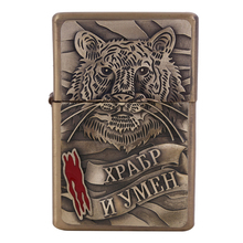 2016 New style gasoline lighter.Metal crafts. Fashion Tiger lighter. Men decorations.
