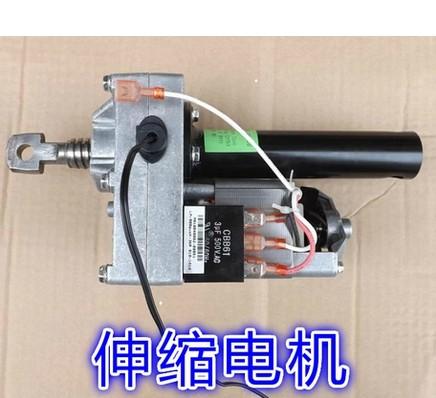 Двигатели постоянного тока из Китая
