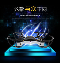 the newest Aerial Elves RTF mini quadcopter RC drones with HD 2MP camera Headless mode 3D Flipping Flash A six-axis gyroscope