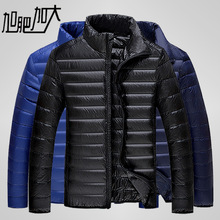 Plus size ultra weightlight thin thermal white goose down jacket men down coat outerwear large size M - 6XL 2015 autumn winter(China (Mainland))