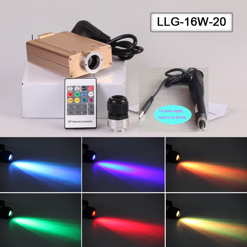 free shipping 12v power 16 watt rgb led fiber optic light engine machine for car interior use in. Black Bedroom Furniture Sets. Home Design Ideas