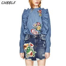 Buy New Spring Summer 2017 Flowers Embroidery Skirt Lady Fashion A-line Mini Skirt Jeans Skirt Nbn7023 for $17.10 in AliExpress store