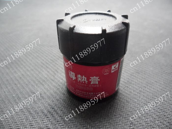 Bottle Paste CPU GPU Thermal Silicone Grease DRG-33 BGA Heatsink Compound Star - Computer Accessories store