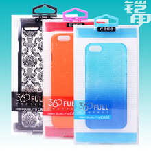 Wholesale Clear Transparent PVC Plastic Retail Package Packaging Box for iPhone6s Case Galaxy Mobile Phone Case 50pcsKJ-527