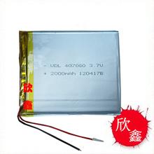 3.7 В 2000 мАч полимера литиевая батарея липо для GPS планшет PC 407080