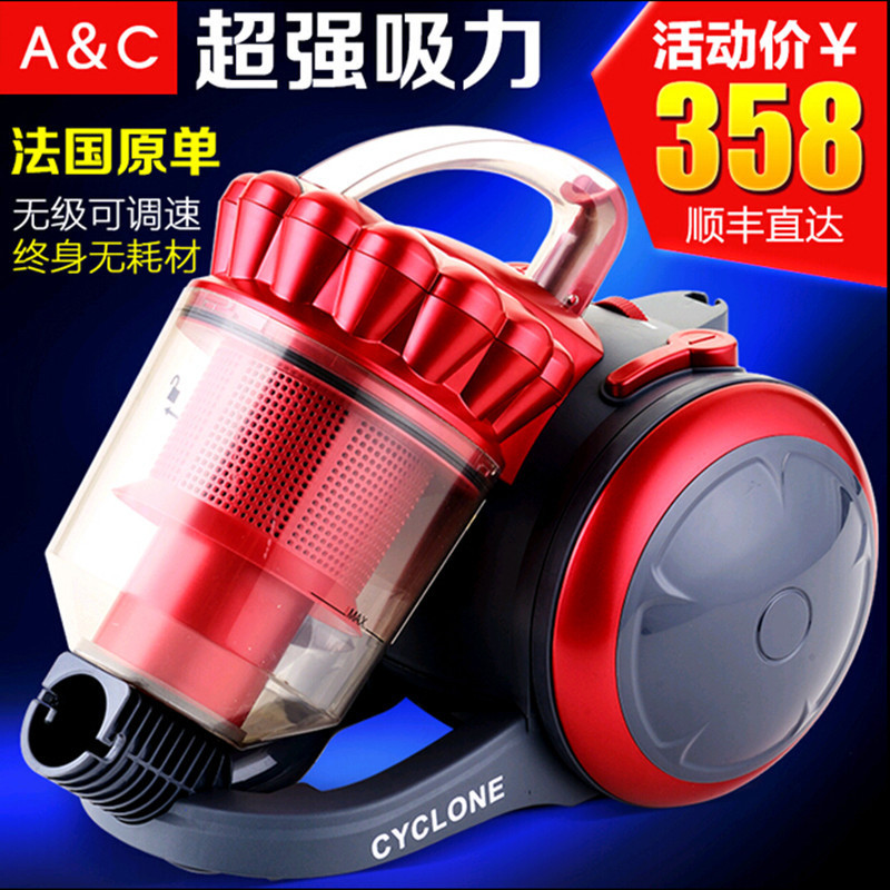 German trade boutique AC household ultra quiet vacuum cleaner small mini mites no supplies except a strong horizontal(China (Mainland))