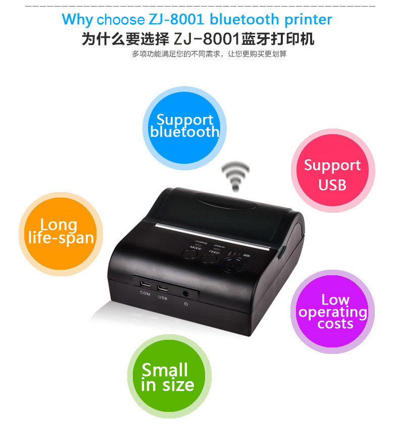 80mm Portable Thermal Receipt Printers Android 4.2.2 Bluetooth 4.0 Mini Mobile Printer Compatible With ESC/POS/STAR(China (Mainland))