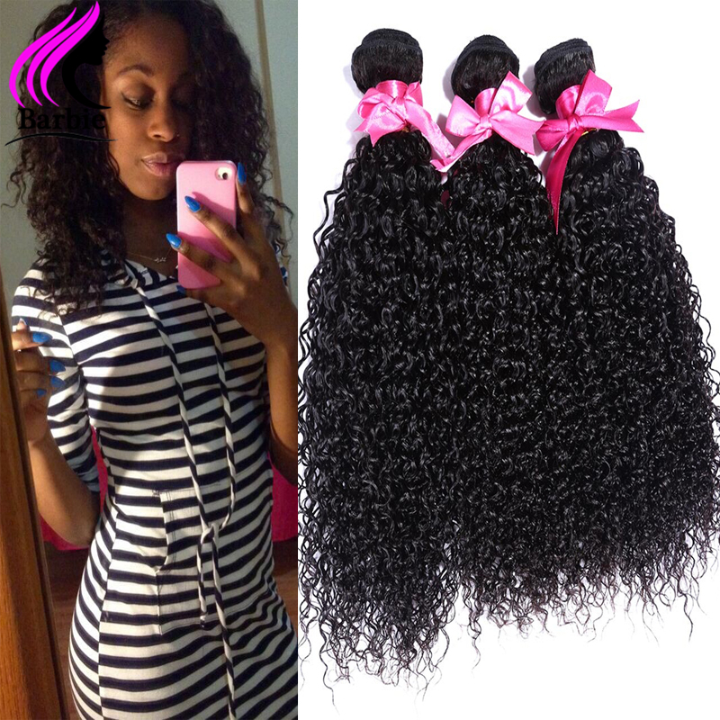 Ali Moda Malaysian Virgin Hair Kinky Curly 3 Piece/Lot Malaysian Curly Hair Afro Kinky Curly Virgin Hair Cheap Human Hair Weave