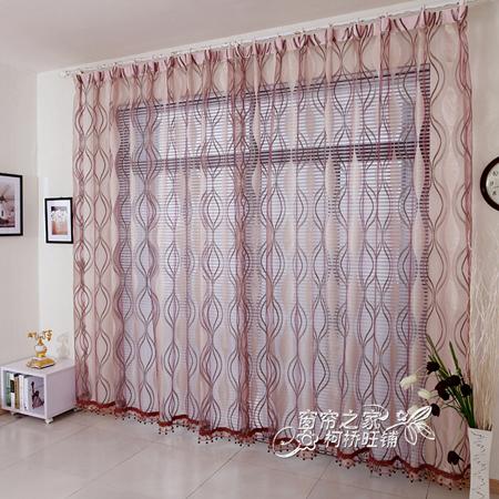 ( 2.7 m de altura ) ouro cortina jacquard de seda especiais Morden estilo alta - qualidade bordado sombra gaze para tarja sala de janela exibições(China (Mainland))