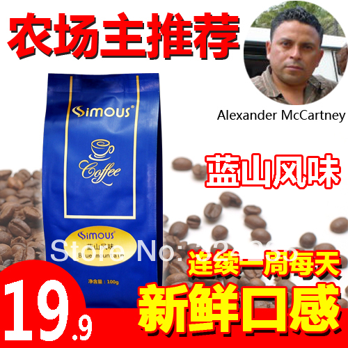 Flavor coffee beans a silk baking 100g original