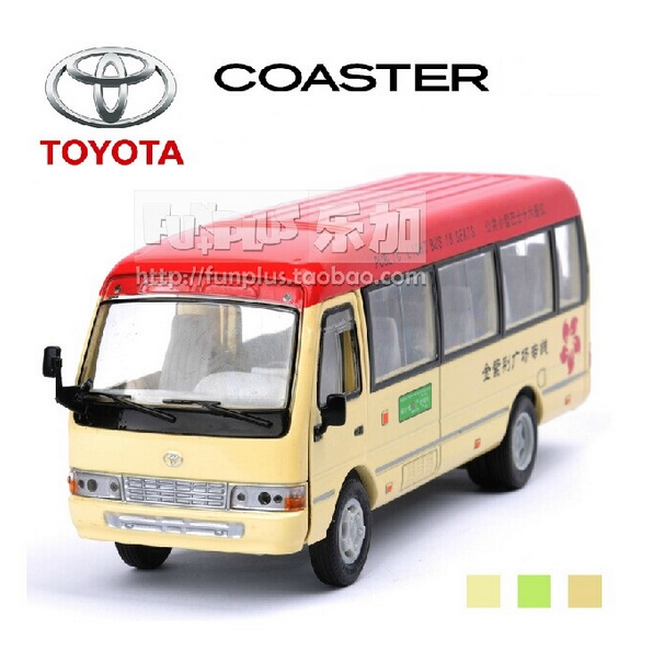 High Simulation Exquisite Car Model Toys ShengHui Car Styling Hongkong Line Bus Toyota Coaster 1:32 Alloy Bus Model Best Gifts(China (Mainland))