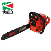 Free shipping  Chainsaw Logging Saw Chain With Imported Gasoline
