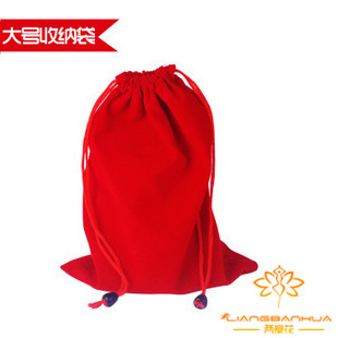 Flirting Queen appliance storage bag wholesale sex toys adult products online store join(China (Mainland))