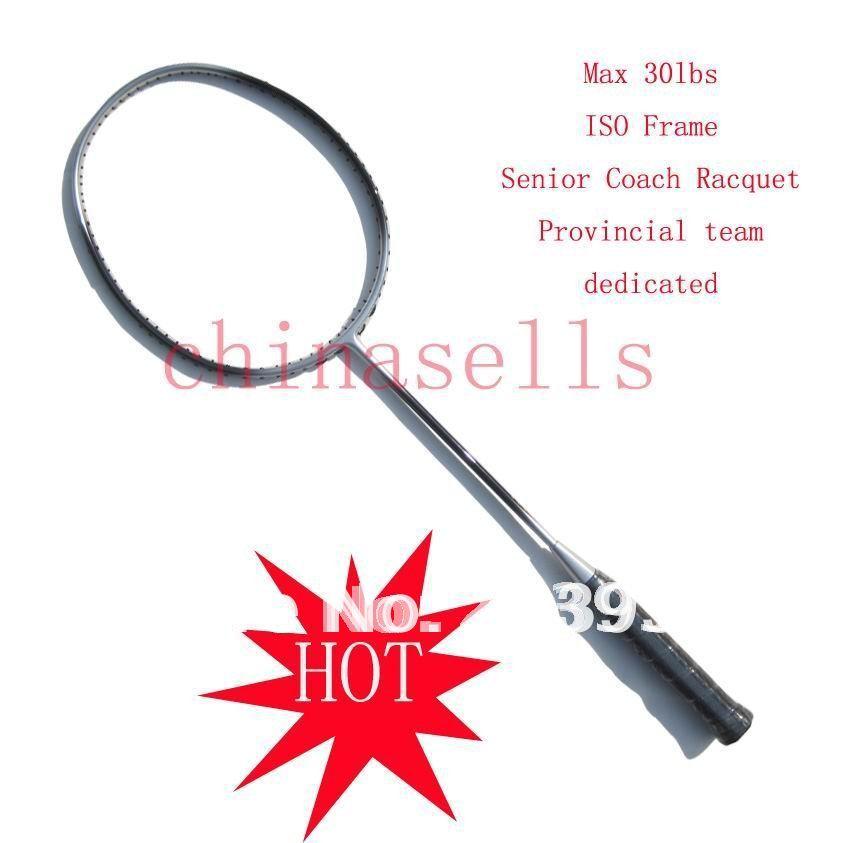 Senior Coach racquet Badminton racket chinese provincial team dedicated racquet full Carbon,Full Carbon ,free 1 sweatband,1 line(China (Mainland))