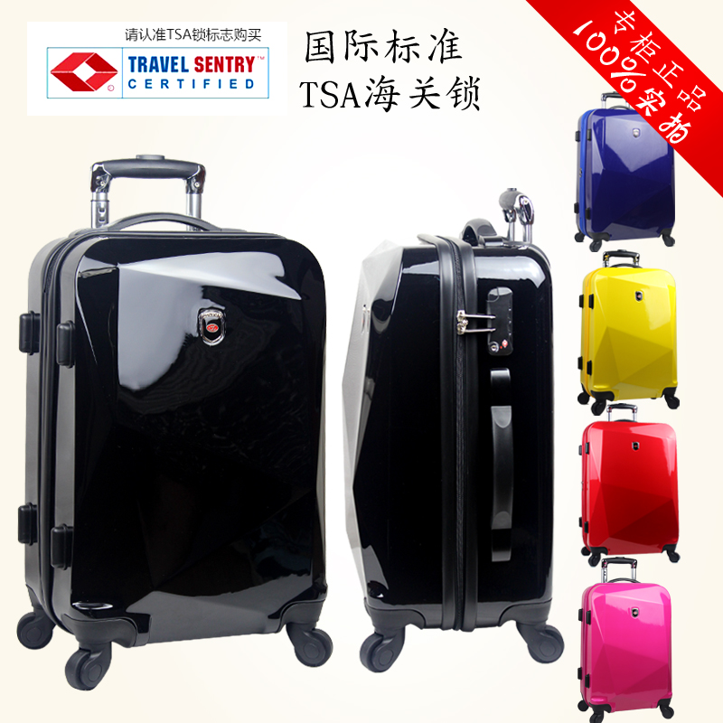 """FREE SHIPPING!!!! 20"""" PC ABS Luggage Case Baggage Trolley Roller travel luuggage 1 PC(China (Mainland))"""