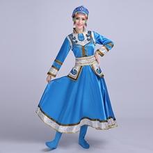 Wholesale mongolian dress from